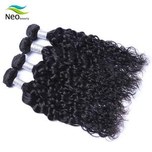 Image 3 - Neobeauty Birmanischen Reines Haar natürliche welle haar bundles haar verlängerung