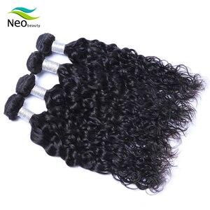 Image 3 - Neobeauty extensiones de cabello con mechones, pelo virgen birmano, ondulado natural