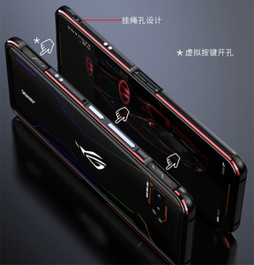 Image 3 - For ASUS ROG 2 ROG2 Case Metal Frame Double Color Aluminum Bumper Protect Cover for ASUS ROG Phone II Case