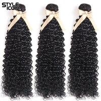 Styleicon Wholesale Kinky Curly Bundles Hair Weaving 100% Brazilian Hair Kinky Curly Human Hair Wefts 1/3/20/50 Bundles a Lot
