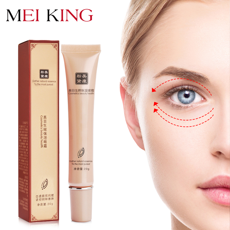 MEIKING Eye Cream Anti-Puffiness Remove Anti-Wrinkles Skin Care Eye Serum Dark Circle Anti-Aging Face Serum Moisturizing Care