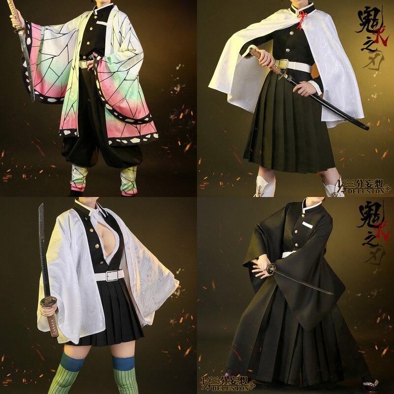 Anime Demon Slayer Kimetsu No Yaiba Kochou Shinobu Kanroji Mitsuri Uniforms Cosplay Costume 2019 New Free Shipping Aliexpress September 12, 2020december 29, 2020 mitaku 4 comments azami, kimetsu no yaiba, mitsuri kanroji. anime demon slayer kimetsu no yaiba kochou shinobu kanroji mitsuri uniforms cosplay costume 2019 new free shipping
