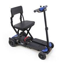 Scooter eléctrico con asiento para adultos Cuatro ruedas Scooters eléctricos