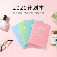 Colorful Candy 2020 Calendar 365 Days Self-Discipline Clock Notes Office Notebook Diary Paper Planner Book B5 A5 24 Sheets