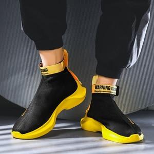 Image 2 - Moda yüksek Top rahat çorap ayakkabı erkekler nefes Flats erkekler Casual Slip On Platform ayakkabılar erkekler yürüyüş ayakkabı sepet homme