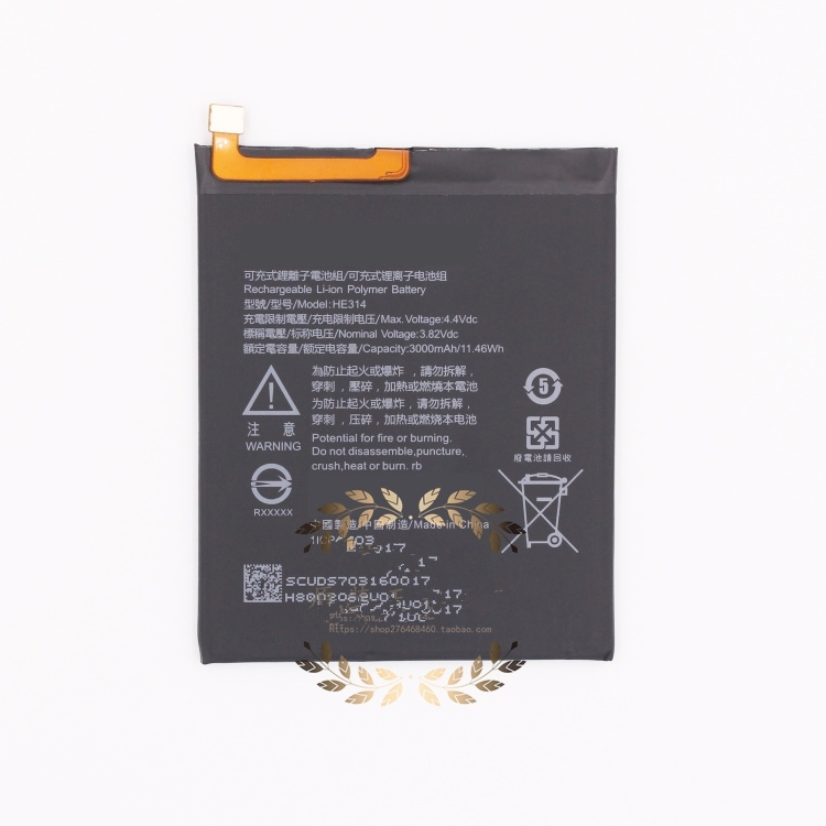 Original battery suitable for SHARP mobile AQUOS Z2 SHARP A1 FS8002 with battery model HE314 title=