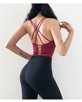 Αθλητικό top Μπλουζάκι fitness bra ελαστικό με ενίσχυση στο μπούστο