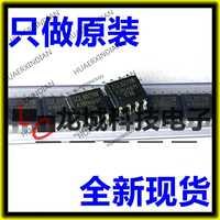 10 unids/lote nueva SGL8023W LED SOP8 en stock