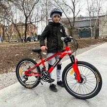 GMINDI Подростковый горный велосипед из высокоуглеродистой стали, 21 скорость, детское велосипедное колесо, 22 * 2,125, двойной дисковый тормоз