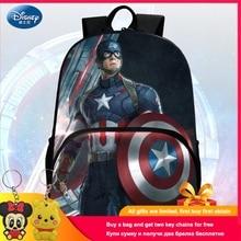 12 Inch The Avengers Iron Man Hulk War Backpack Kids Schoolbag for Boys Toddler Backpacks Children Bookbag ZFY2280