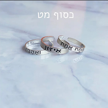 Real 925 Sterling Silver classic style Custom engraved Name Ring Custom Stacking Rings Gift for Women Personalized Jewelry