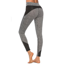 Stitching High Waist Sports Yoga Pants Running High Elastic Hips Tight Quick-drying Breathable Comfortable Dance Bodybuilding domidofa lift the hips tight trousers woman high waist motion elastic bodybuilding honey peach buttocks yoga spandex pants gym