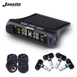 Jansite умный автомобиль TPMS система мониторинга давления в шинах солнечная мощность цифровой ЖК-дисплей автоматическая система охранной