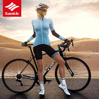 New Pro Cycling Jersey Women best quality Road MTB Jersey Bicycle Short Sleeve Summer breathable Asian Size Santic