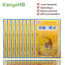 32pcs/4bags Medical Plaster Joint Pain Relieving Patch Knee Rheumatoid Arthritis Chinese Pain Patch A083 32pcs 4bags chinese medical plasters snake oil for muscle pain relieving patch arthritis pain patchs health care d1502