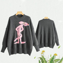 Womens knitwear pink panther winter long sleeve pullover cartoon loose 2019 latest