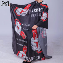 3pcs Professional Waterproof Cloth High-quality Cutting Gown Cape Hairdressing Hairdresser Salon Barber Apron цена