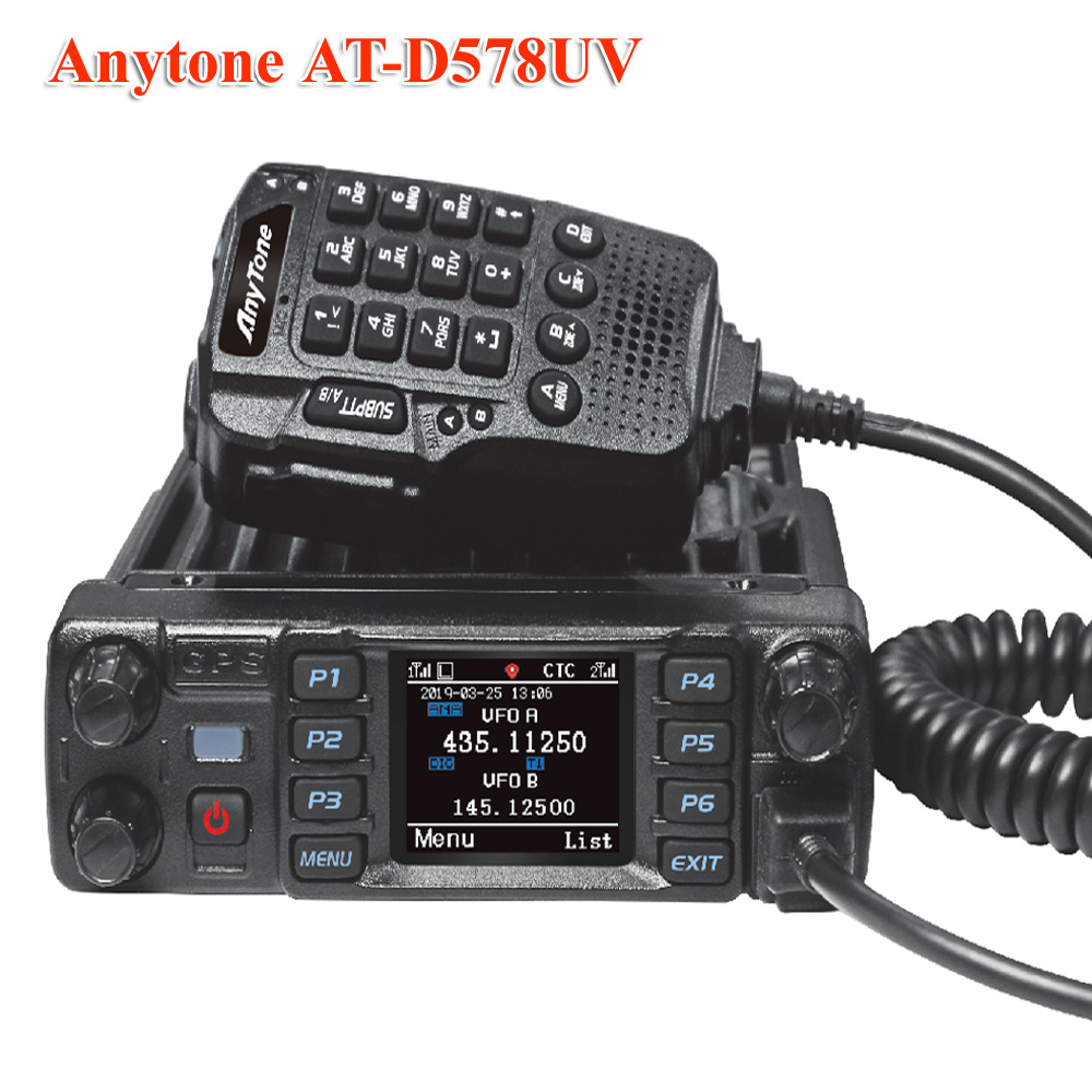 Anytone AT-D578UVPRO Or AT-D578UVIIIPRO 50W DMR Digital Mobile Radio Dual Band Or Tri-band Walkie Talkie With GPS APRS Bluetooth