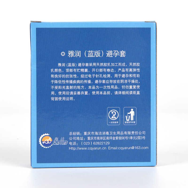 2020 Natural Latex Special Bead Men Sexual Enlarge Condom Adult Sex Toys Condom Delay Condom Safe Contraception 3pcs/box