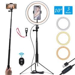 Круглая кольцевая лампа 26 см, штатив светодиодный телефона, фото-и видеосъемки, LED светильник для фото, Youtube, Селфи, стола