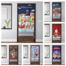 Рождественские Теплые Семейные дверные занавески очень толстые