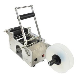 Image 1 - Aplicador de Etiquetas Máquina Rotuladora Garrafa 20 50 Pcs/min LT 50 Semiautomática Garrafa Redonda Máquina de Rotulagem