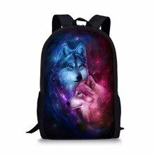 HaoYun Childrens Backpack Fantasy Wolf Pattern Toddler Kids School Book Bags Cartoon Animal Fashion Girls Travel