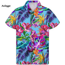 цена на Cuban Man Shirt Summer Casual Hawaiian Shirt Flowers And Leaves Of Tropical Plants 3D Print Men Clothing Guayabera Cubana