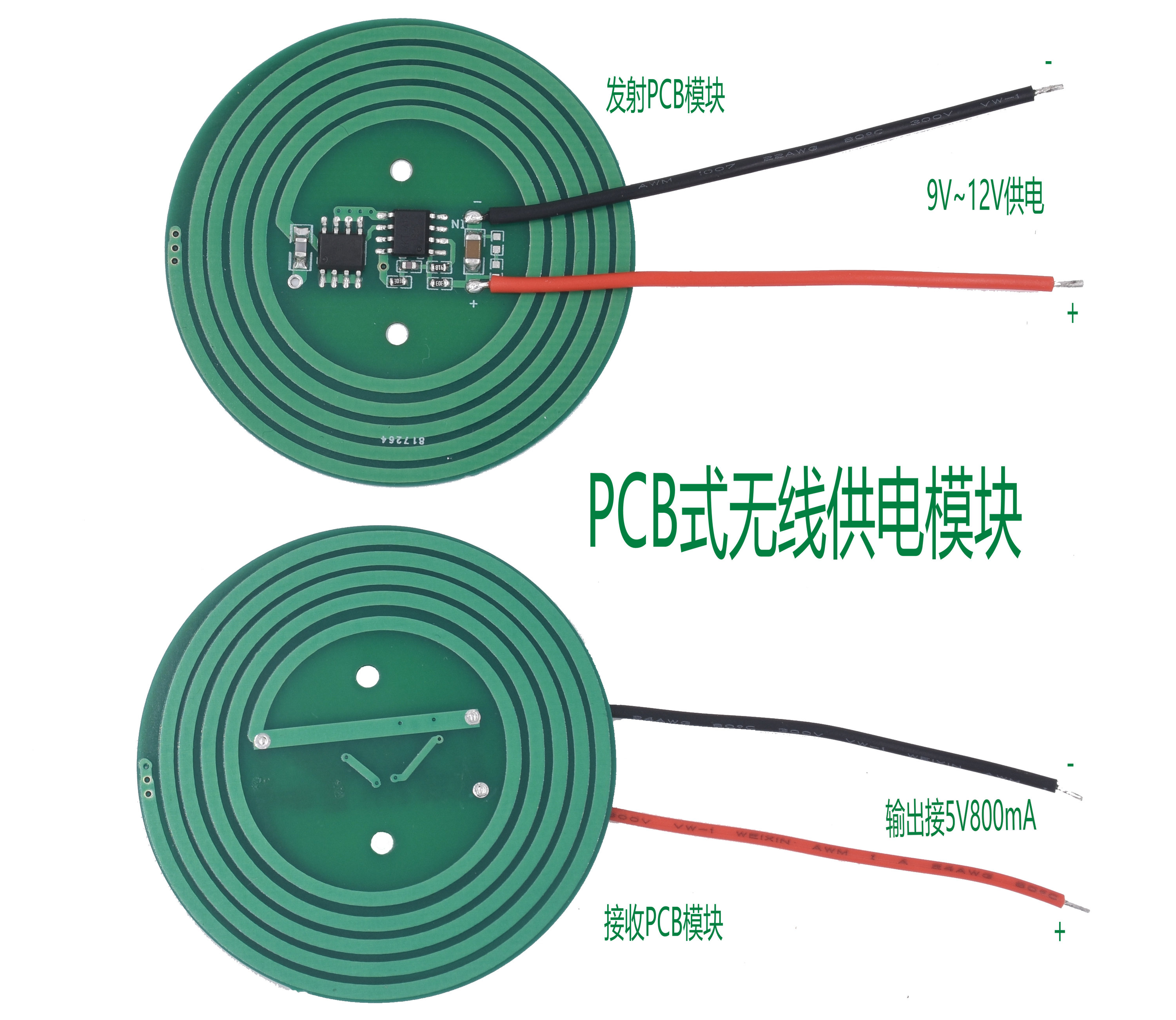 PCB Type 5V800mA Long Distance High Current Wireless Power Wireless Charging Module XKT412-48