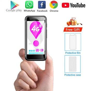 Melrose K15 4G LTE Mini Pocket Smartphone Ultra Slim Android 7.0 2.45'' MT6737 1GB 8GB 32GB Quad Core Fingerprint Cellphone