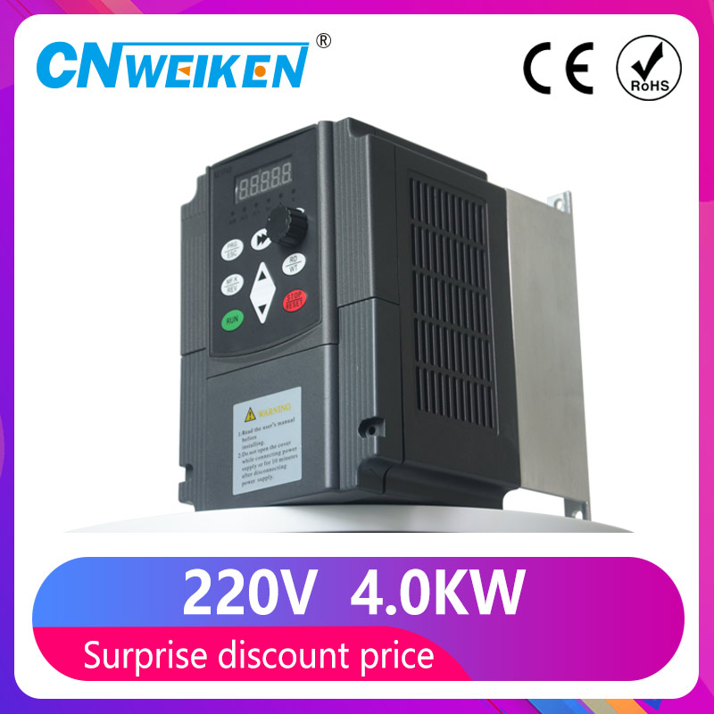1.5kw 2.2kw 3.0kw 4.0kw 5.5kw 7.5kw VFD 220V привод переменной частоты VFD инвертор вход 1or 3 фазы выход 3 фазы для ЧПУ Инверторы и конвертеры      АлиЭкспресс