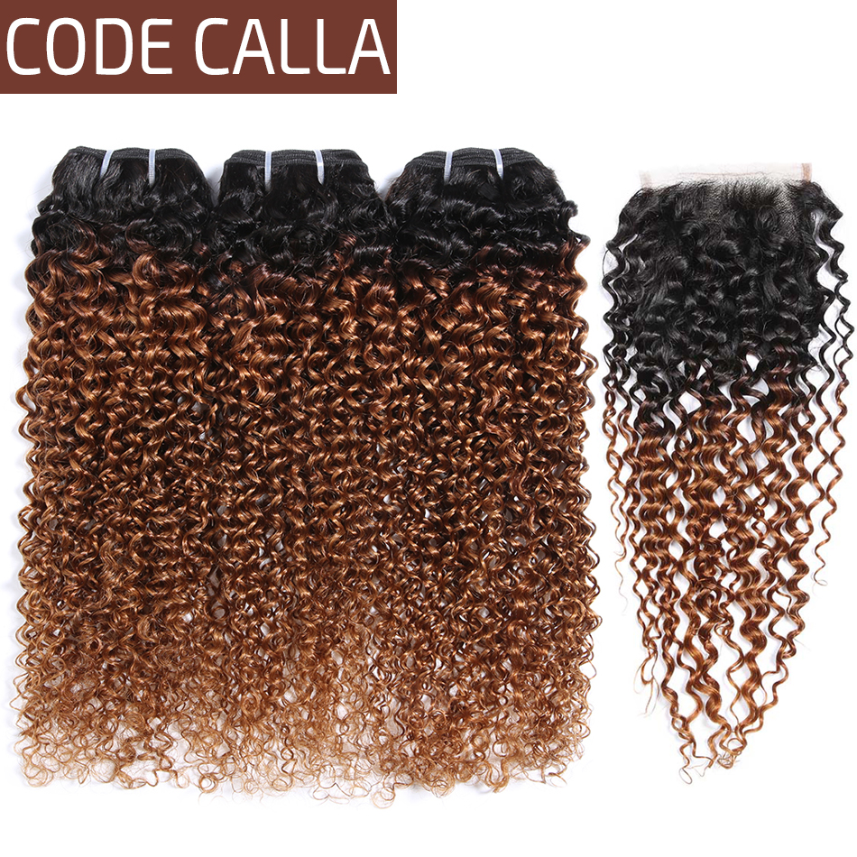 Code Calla Remy Kinky Curly Bundles With Lace Closure Ombre Brown Color Brazilian Human Hair Weave Weft Extension For Woman