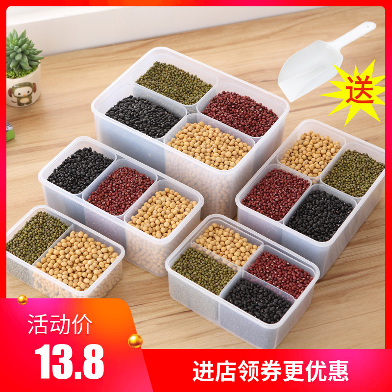 Seperated Freshness Box Plastic Seal Box Cabinet Grains Box Refrigerator Storage Box Moisture-Proof Storage Box Seasoning Box Co