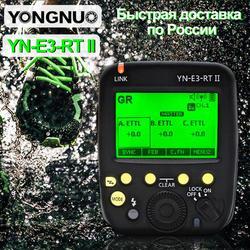 YONGNUO R3RT YN-E3-RT الثاني TTL راديو الزناد Speedlite الارسال كما ST-E3-RT لكانون 600EX-RT ، YONGNUO YN600EX-RT
