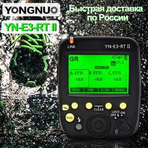 Image 1 - YONGNUO R3RT YN E3 RT II TTL Radio Trigger Speedlite Transmitter as ST E3 RT for Canon 600EX RT,YONGNUO YN600EX RT