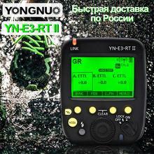 YONGNUO R3RT YN E3 RT II TTL วิทยุ SPEEDLITE เครื่องส่งสัญญาณเช่น ST E3 RT สำหรับ Canon 600EX RT,YONGNUO YN600EX RT