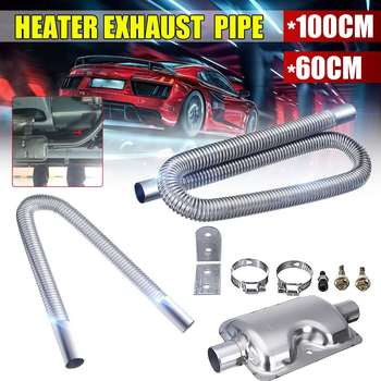 60/100cm Car Air Parking Heater Ducting Pipe 24mm Exhaust Muffler with Clamps For Diesel Heater For Webasto Eberspacher 1