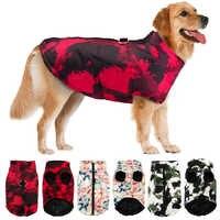 Winter Haustier Hund Kleidung Französisch Bulldog Pet Warme Jacke Mantel Wasserdichte Hund Kleidung Outfit Weste Für Small Medium Large Hunde