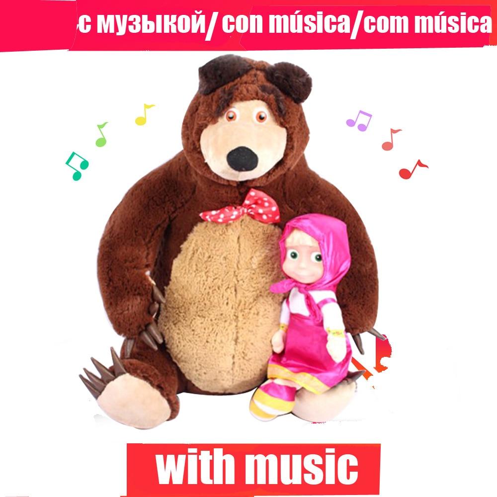 Russian Musical Masha Dolls * Bear Plush Stuffed Toys And The Brand Educational For Boys Girls  Birthday Christmas New Year Gift