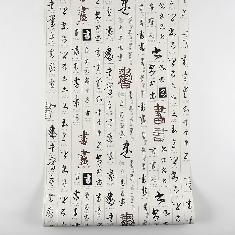 Modern Chinese Calligraphy And Painting Chinese Characters Retro Chinese Style Wallpaper For Bedroom Living Room  Office Kitchen