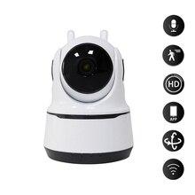 Caméra De Surveillance Ptz Ip Wifi hd 1080P (P5070), dispositif De sécurité sans fil