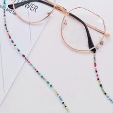Women Summer Glasses Chain Colored Beaded Eyeglass Lanyard Anti Slip Sunglasses Strap Spectacles Cor