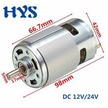775 silnik prądu stałego 12 V 24 V 4000-12000 obr/min High Speed 80W/150W/288W elektryczny 12 V 24 V łożysko kulkowe Mini silniki duży moment obrotowy narzędzie do majsterkowania