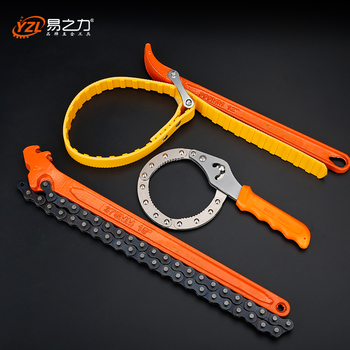 Steel Oil Filter Wrench Car Oil Filters Remover Tools Strap Spanner High Quality Car Repair Tool