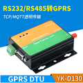 YK-D130 RS232/RS485 к GPRS DTU TCP/MQTT модуль передачи данных