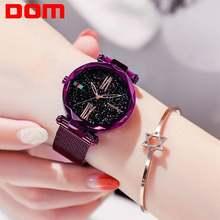 Dom Женские Модные фиолетовые кварцевые часы Дамский стальной