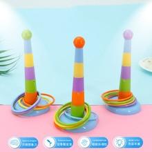 Кольцо-обруч, пластиковое кольцо-броск, садовая игра, бассейн, игрушка, уличный веселый набор, игрушки для детей, подарок для детей