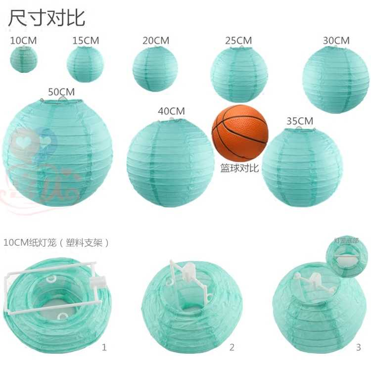 Light Blueโคมไฟกระดาษจีน4-6-8-10-12-14-16inchแขวนงานแต่งงานโคมไฟตกแต่งกระดาษลูกโคมไฟLampion