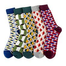 Мужские цветные хлопковые носки унисекс в стиле хип-хоп, повседневные забавные носки из чесаного хлопка, модные трендовые уличные Молодежные носки для скейтборда, Meias