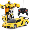 yellow without case